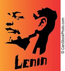Lenin's head for the vector