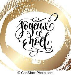 letras, invierno, cita, -, mano, joyeux, diseño, noel, ...