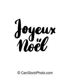 letras, joyeux, noel