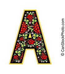 Letter A in the Russian style. The style of Khokhloma on the font. A symbol in the style of a Russian doll on a white background. The font of the football championship 2018.