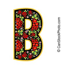 Letter B in the Russian style. The style of Khokhloma on the font. A symbol in the style of a Russian doll on a white background. The font of the football championship 2018.