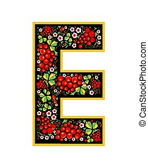 Letter E in the Russian style. The style of Khokhloma on the font. A symbol in the style of a Russian doll on a white background. The font of the football championship 2018.