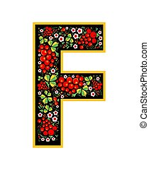 Letter F in the Russian style. The style of Khokhloma on the font. A symbol in the style of a Russian doll on a white background. The font of the football championship 2018.