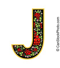 Letter J in the Russian style. The style of Khokhloma on the font. A symbol in the style of a Russian doll on a white background. The font of the football championship 2018.