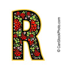 Letter R in the Russian style. The style of Khokhloma on the font. A symbol in the style of a Russian doll on a white background. The font of the football championship 2018.