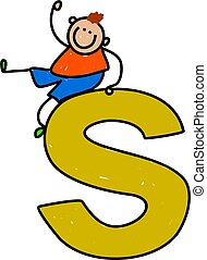 happy little boy sitting on giant letter S - lowercase version