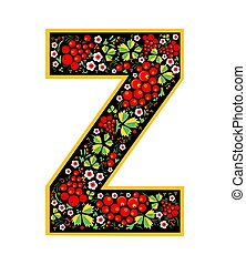 Letter Z in the Russian style. The style of Khokhloma on the font. A symbol in the style of a Russian doll on a white background. The font of the football championship 2018.
