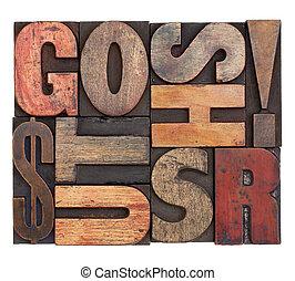 letterpress alphabet abstract