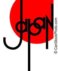 lettrage, moderne, original, japon, main, composition