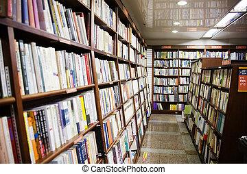 librerías, en, corea del sur