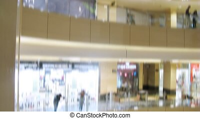 Lift move upwards and downwards in shopping center Afimall...