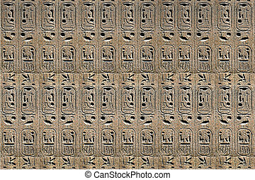 light stone beige background with Egyptian hieroglyphs