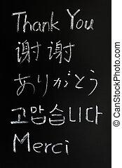 lingue, lei, vario, ringraziare