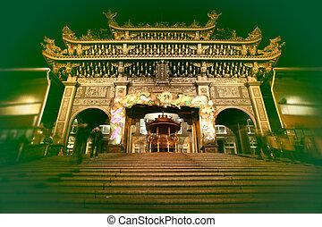 Linkou Bamboo Temple