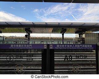 Linkou Airport MRT under beautiful blue sky, Taiwan