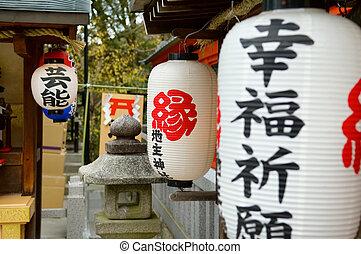 linternas, japonés