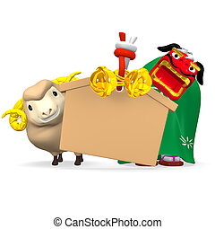 Lion Dance, Sheep, Votive Picture - Lion Dance, Sheep With...