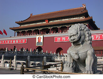 lion statue - Landmark architecture Tian an meng in Beijing...