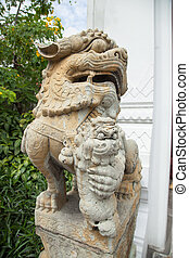 Lion stucco.