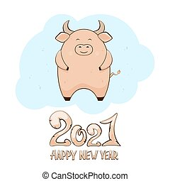 Little Bull and Happy New Year