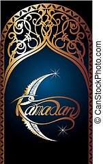 Ramadan Kareem vector illustration with lettering golden type and moon with stars
