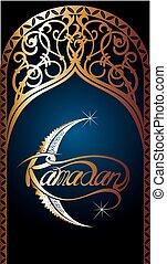 lo100 - Ramadan Kareem vector illustration with lettering ...