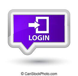 Login prime purple banner button