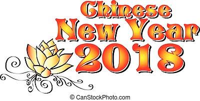 logotipo, ano, 2018, chinês, novo