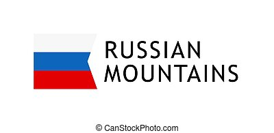 Logotype template for tours to Russian Caucasian Mountains