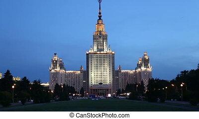Lomonosov Moscow State University (at night), main building,...