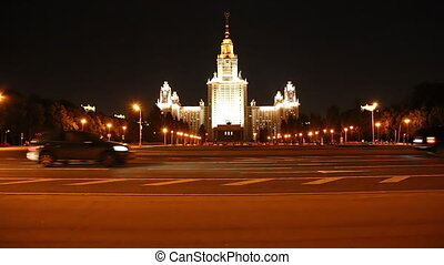 Lomonosov Moscow State University on Sparrow Hills (at night), main building, Russia. It is the highest-ranking Russian educational institution