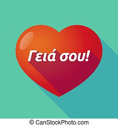 Long shadow heart with  the text Hello in the  Greek   language