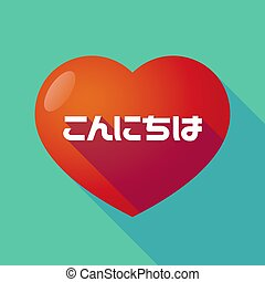 Long shadow heart with  the text Hello in the Japanese  language
