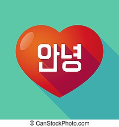 Long shadow heart with  the text Hello in the Korean  language