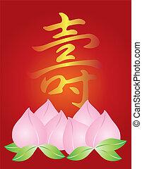 Longevity Birthday Peach Buns Illustration - Longevity...
