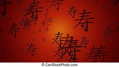 Longevity Chinese Calligraphy Background