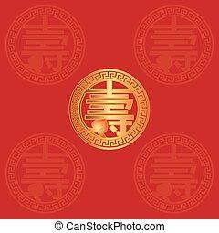Longevity Chinese Text Symbol Red Background Illustration -...