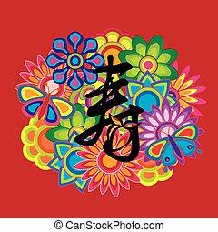 Longevity Peach Calligraphy Floral Background - Longevity...