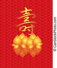 Longevity Shou Peach on Fish Scale Background - Longevity...