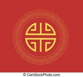 Longevity symbols