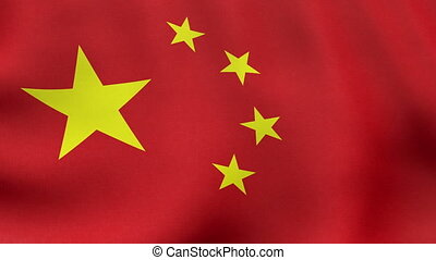 Loopable waving Chinese flag animation
