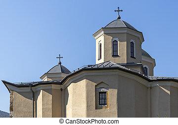 LOPUSHANSKI MONASTERY, BULGARIA - OCTOBER 19, 2019: Medieval Lopushanski Monastery of Saint John the Forerunner, Montana Province, Bulgaria