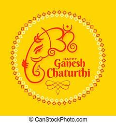 lord ganesh chaturthi utsav festival card design