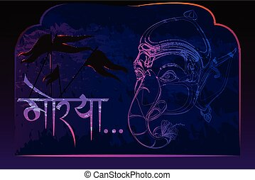 Lord Ganpati in vector for Happy Ganesh Chaturthi with hindi text Morya