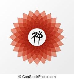 lotus blomstr, illustration