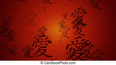 Love Chinese Calligraphy Background