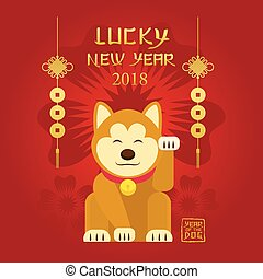 Lucky dog, chinese new year 2018  Zodiac, holiday, greeting and
