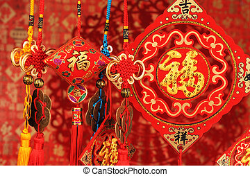 Lucky knot for Chinese new year greeting