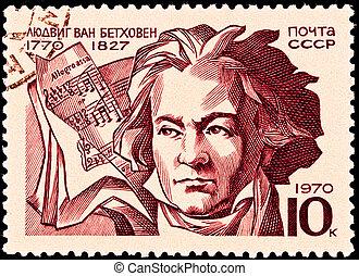 Ludwig Von Beethoven Score Allegro Assai - USSR- CIRCA 1970:...