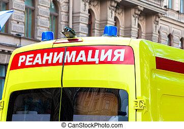 """lumière bleue, voiture, ambulance, """"reanimation"""", russian:, roof., texte, clignotant"""